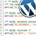 wordpress configuration wp config php file